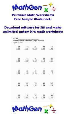Free Math Worksheets - softschoolscom